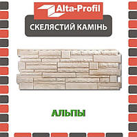 ОПТ - Фасадная панель АЛЬТА ПРОФИЛЬ Камень скалистый Альпы (0,522 м2), фото 1