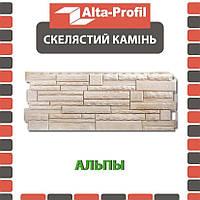ОПТ - Фасадна панель АЛЬТА-ПРОФІЛЬ Камінь скелястий Альпи (0,522 м2)