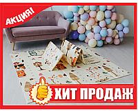 Детский раскладывающийся коврик Folding baby mat 180х200см №1 .Детский развивающий термоковрик.