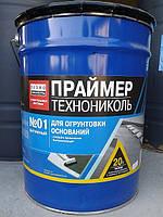 Праймер битумный ТЕХНОНИКОЛЬ №01 (18кг/20л)