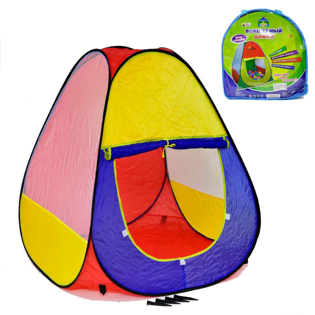 Намет дитячий Toys Чарівний будиночок (3032)