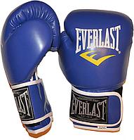 Боксерские перчатки Everlast BO-3987-10B Синие 10 унц.