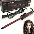 Плойка для волосся Pro Mozer MZ-6629, 9мм, фото 6