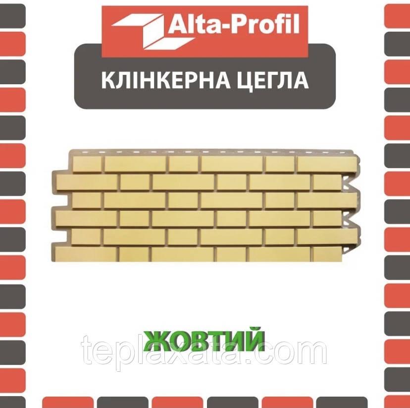 ОПТ - Фасадна панель АЛЬТА-ПРОФІЛЬ Цегла клінкерна Жовтий (0,536 м2)