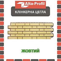 ОПТ - Фасадна панель АЛЬТА-ПРОФІЛЬ Цегла клінкерна Жовтий (0,536 м2), фото 1