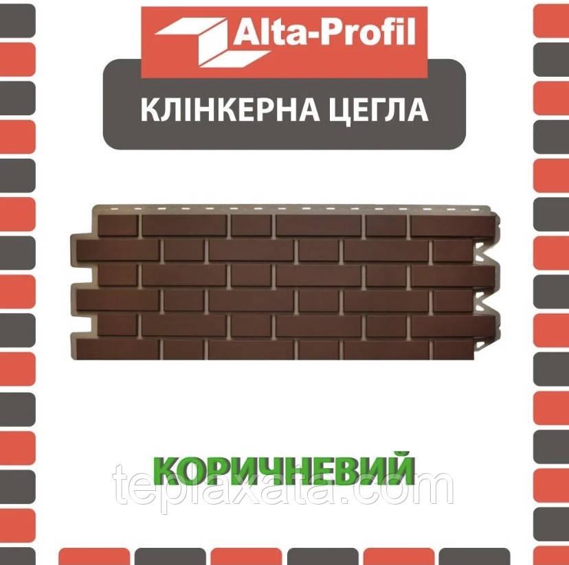 ОПТ - Фасадная панель АЛЬТА ПРОФИЛЬ Кирпич клинкерный Коричневый (0,536 м2)