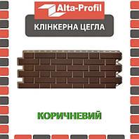ОПТ - Фасадная панель АЛЬТА ПРОФИЛЬ Кирпич клинкерный Коричневый (0,536 м2), фото 1