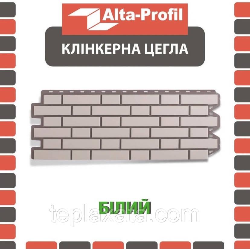 ОПТ - Фасадна панель АЛЬТА-ПРОФІЛЬ Цегла клінкерна Білий (0,536 м2)