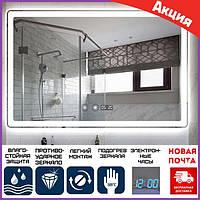 Зеркало 80х65 см с часами и подсветкой LED Dusel DE-M3051. Зеркало для ванной комнаты с антизапотеванием, фото 1