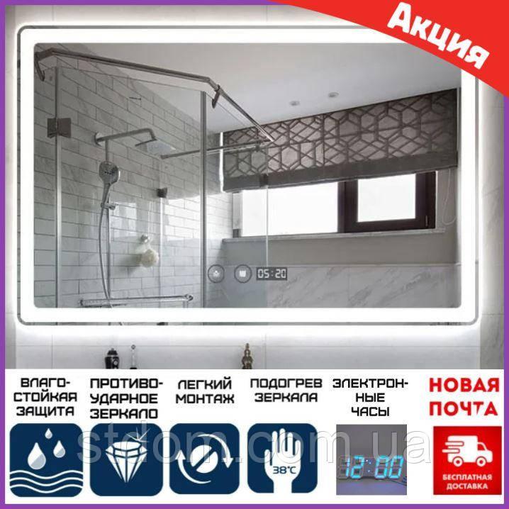 Зеркало 80х65 см с часами и подсветкой LED Dusel DE-M3051. Зеркало для ванной комнаты с антизапотеванием