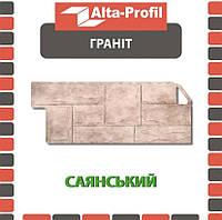 ОПТ - Фасадная панель АЛЬТА ПРОФИЛЬ Гранит Саянский (0,531 м2), фото 1