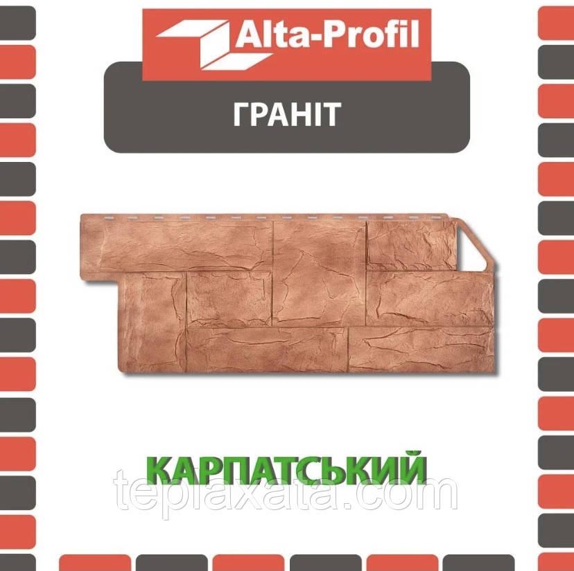 ОПТ - Фасадна панель АЛЬТА-ПРОФІЛЬ Граніт Карпатський (0,531 м2)