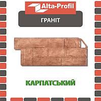 ОПТ - Фасадна панель АЛЬТА-ПРОФІЛЬ Граніт Карпатський (0,531 м2), фото 1