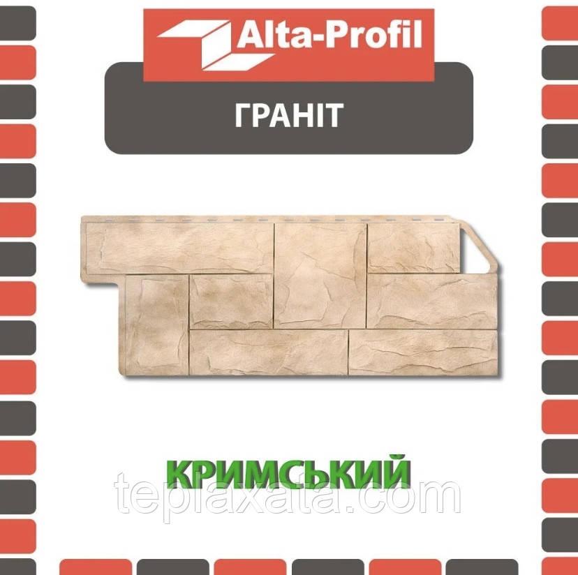 ОПТ - Фасадна панель АЛЬТА-ПРОФІЛЬ Граніт Кримський (0,531 м2)