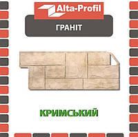 ОПТ - Фасадна панель АЛЬТА-ПРОФІЛЬ Граніт Кримський (0,531 м2), фото 1