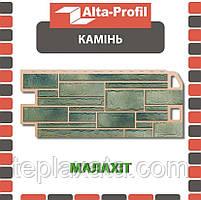ОПТ - Фасадна панель АЛЬТА-ПРОФІЛЬ Камінь Малахіт (0,547 м2)