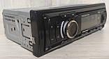 ХІТ автомагнітола Pioneer M-9011DU 2USB,SD,MP3,FM, 4x60W Bluetooth (240W) 3 ФЛЕШКИ ISO блютуз, фото 10