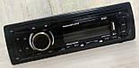 ХІТ автомагнітола Pioneer M-9011DU 2USB,SD,MP3,FM, 4x60W Bluetooth (240W) 3 ФЛЕШКИ ISO блютуз, фото 2
