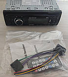 ХІТ автомагнітола Pioneer M-9011DU 2USB,SD,MP3,FM, 4x60W Bluetooth (240W) 3 ФЛЕШКИ ISO блютуз, фото 7