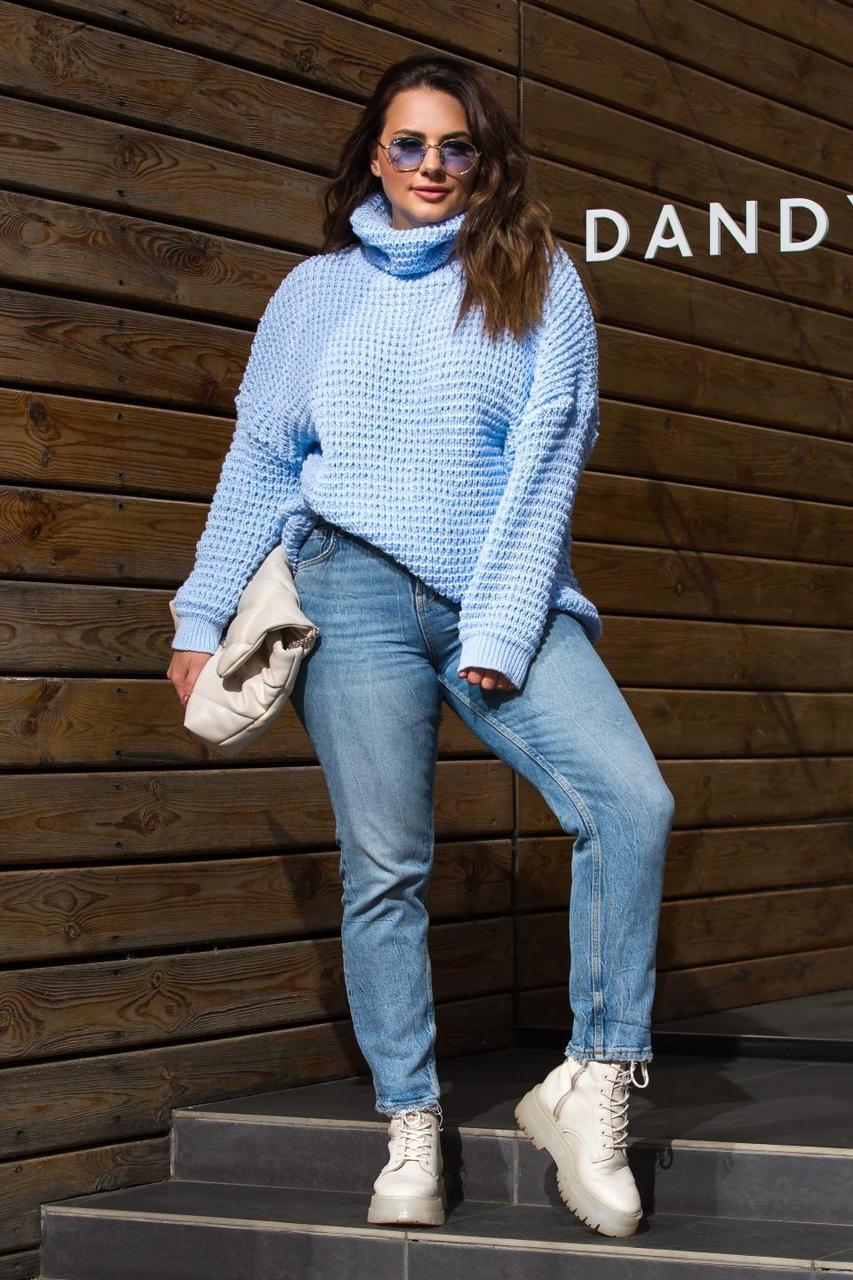 Батальный голубой свитер оверсайз Фристайл