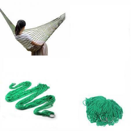 Гамак STENSON 270 х 80 см Green