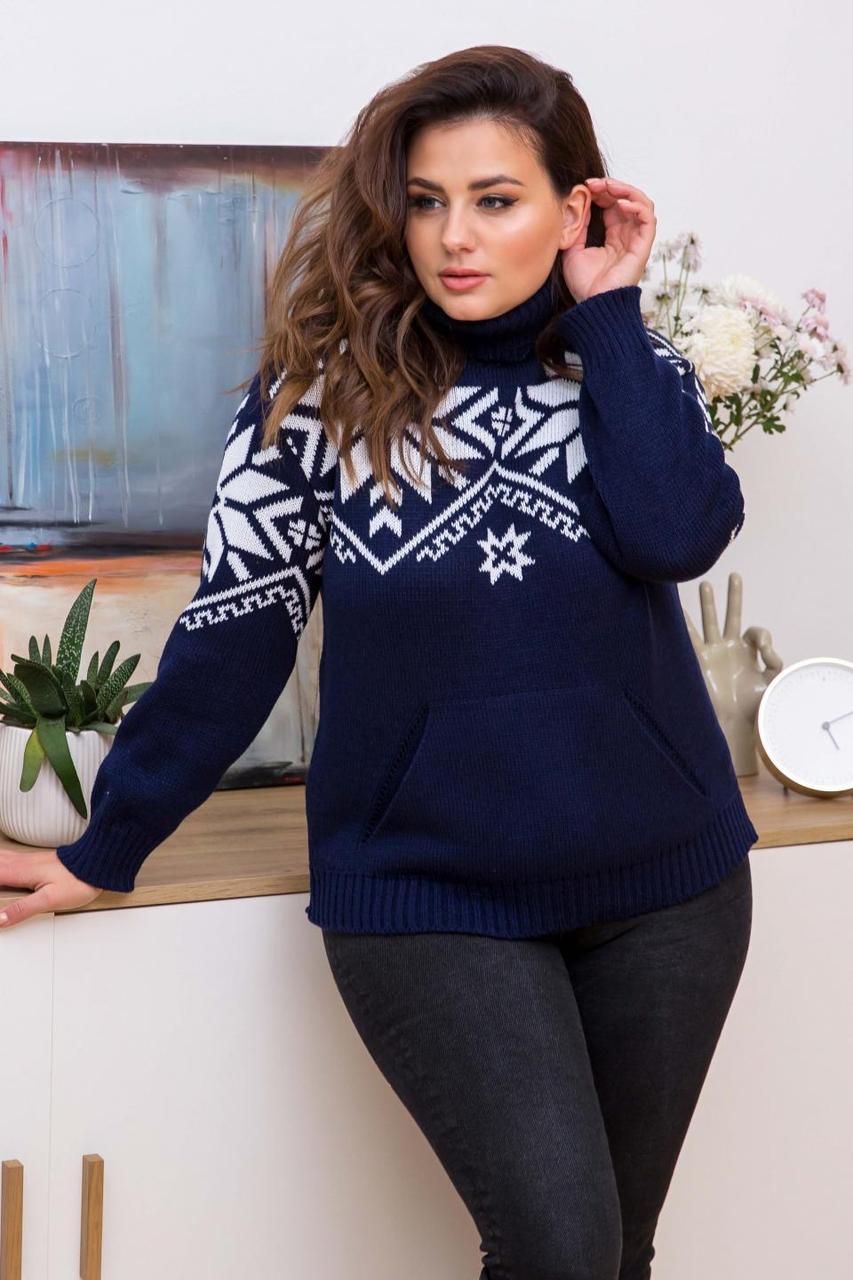 Батальный вязаный свитер Снежка синего цвета