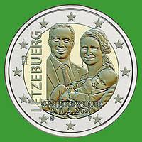 Люксембург 2 евро 2020 г. Рождение наследного Великого Герцога Чарльза (рельеф). UNC