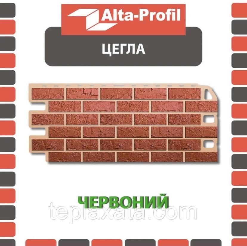 ОПТ - Фасадна панель АЛЬТА-ПРОФІЛЬ Цегла Червона (0,547 м2)