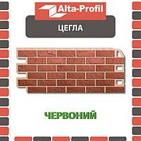ОПТ - Фасадна панель АЛЬТА-ПРОФІЛЬ Цегла Червона (0,547 м2), фото 1
