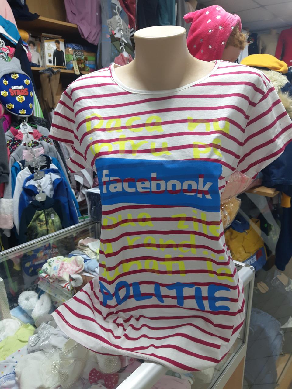 Жіноча літня футболка туніка 48 50 52