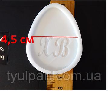 7 см Форма силиконовая молд яйцо пасхальное молд для изомальта леденцов шоколада