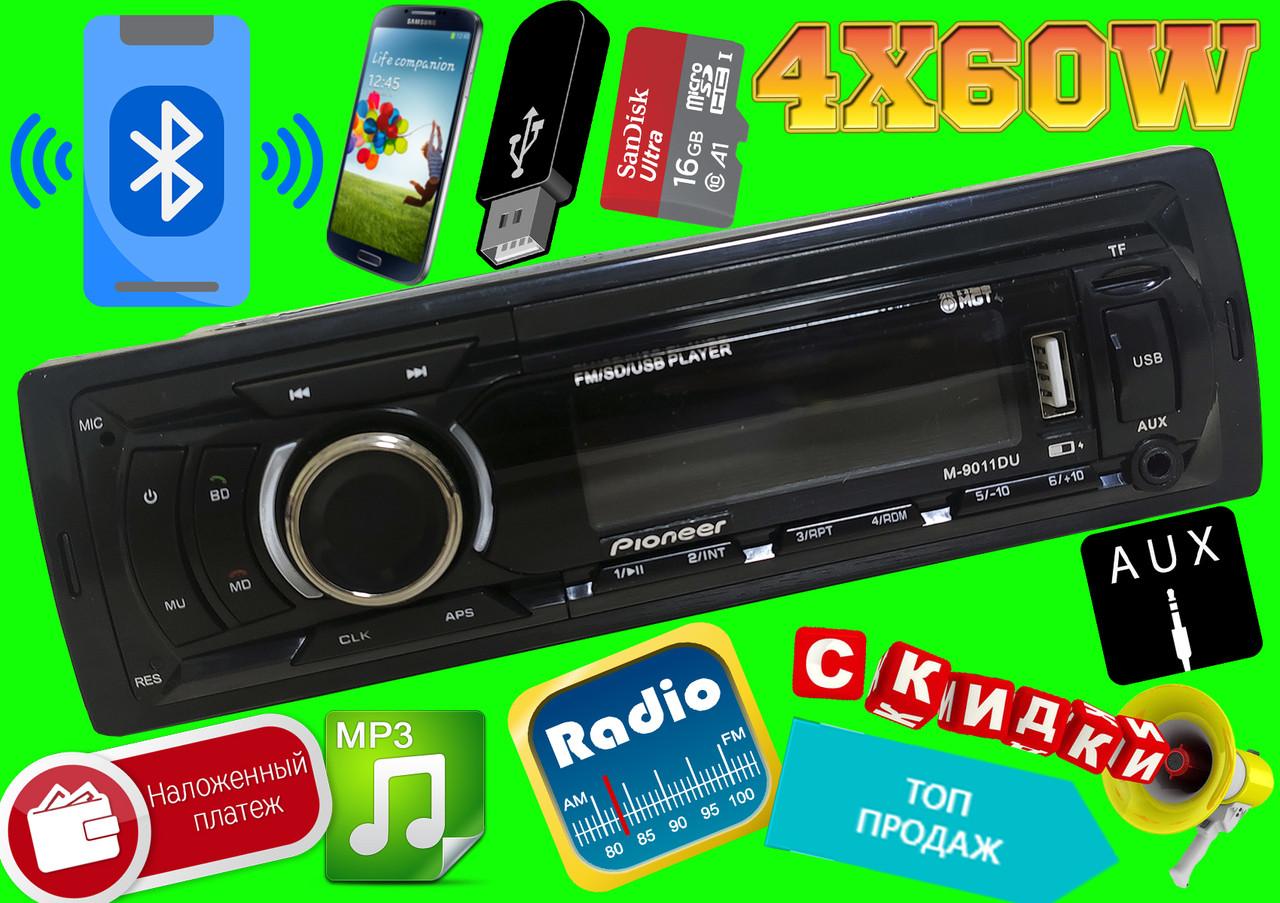 ХІТ автомагнітола Pioneer M-9011DU 2USB,SD,MP3,FM, 4x60W Bluetooth (240W) 3 ФЛЕШКИ ISO блютуз