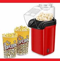 Аппарат для приготовления попкорна Minijoy Popcorn Machine