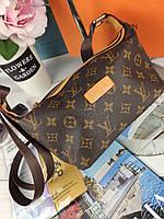 Стильная женская сумочка Louis Vuitton Луи Витон ЛВ