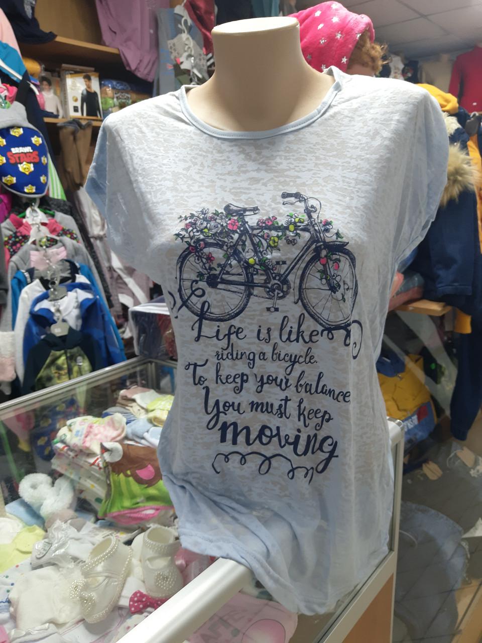 Женская летняя футболка 46 48 50
