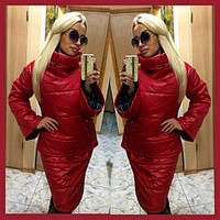 Модный зимний женский  костюм юбка+куртка
