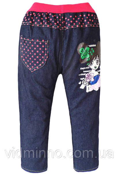 Летние джинсы для девочки Девушка