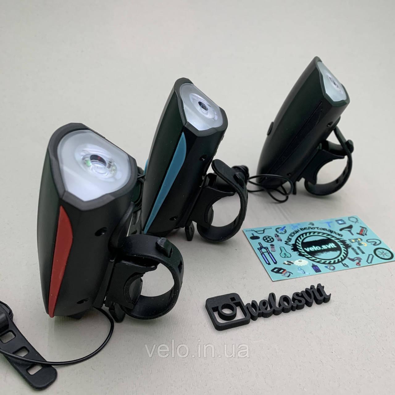 Передня велосипедна фара + сигнал Robesbon USB