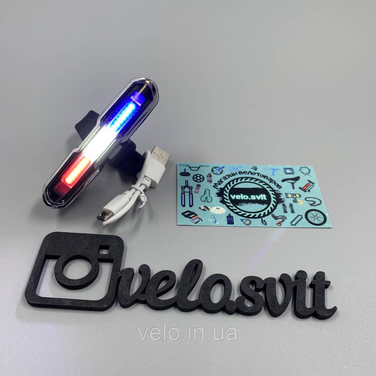 """Задний велосипедный LED фонарь-мигалка """"Полиция"""" USB."""