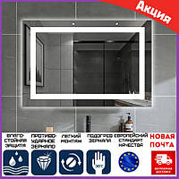Зеркало для ванной комнаты 90х70 см с антизапотеванием Dusel DE-M1091. Зеркало с подсветкой и подогревом, фото 1