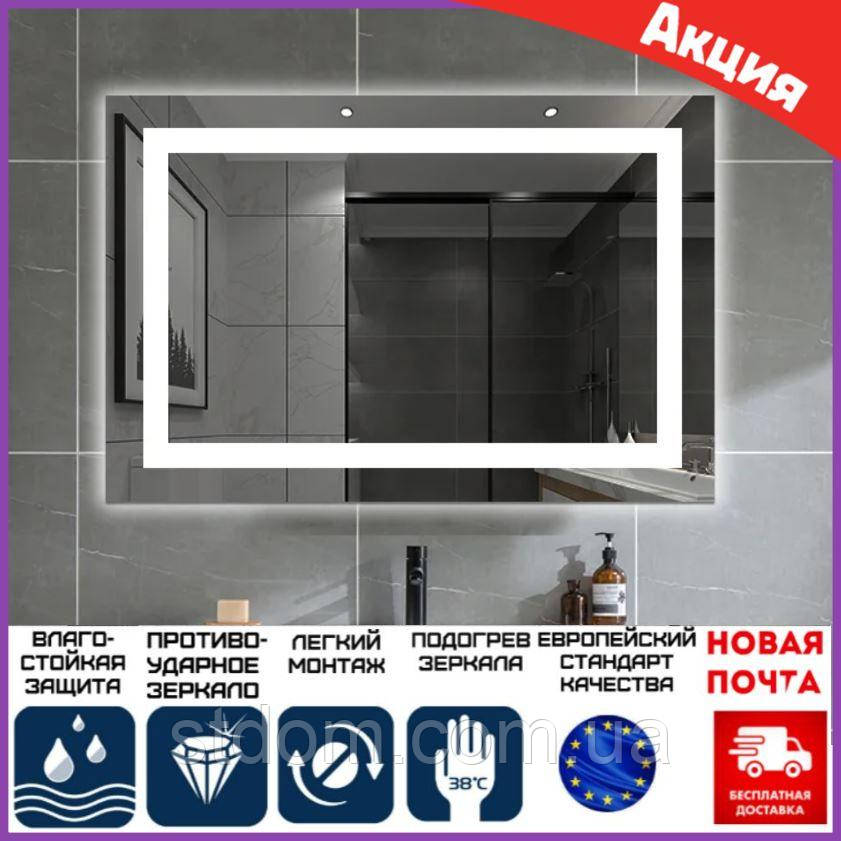 Зеркало для ванной комнаты 90х70 см с антизапотеванием Dusel DE-M1091. Зеркало с подсветкой и подогревом
