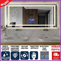 Зеркало с подсветкой и подогревом 80х65 см Dusel DE-M1091. Зеркало с часами и антизапотеванием для ванной