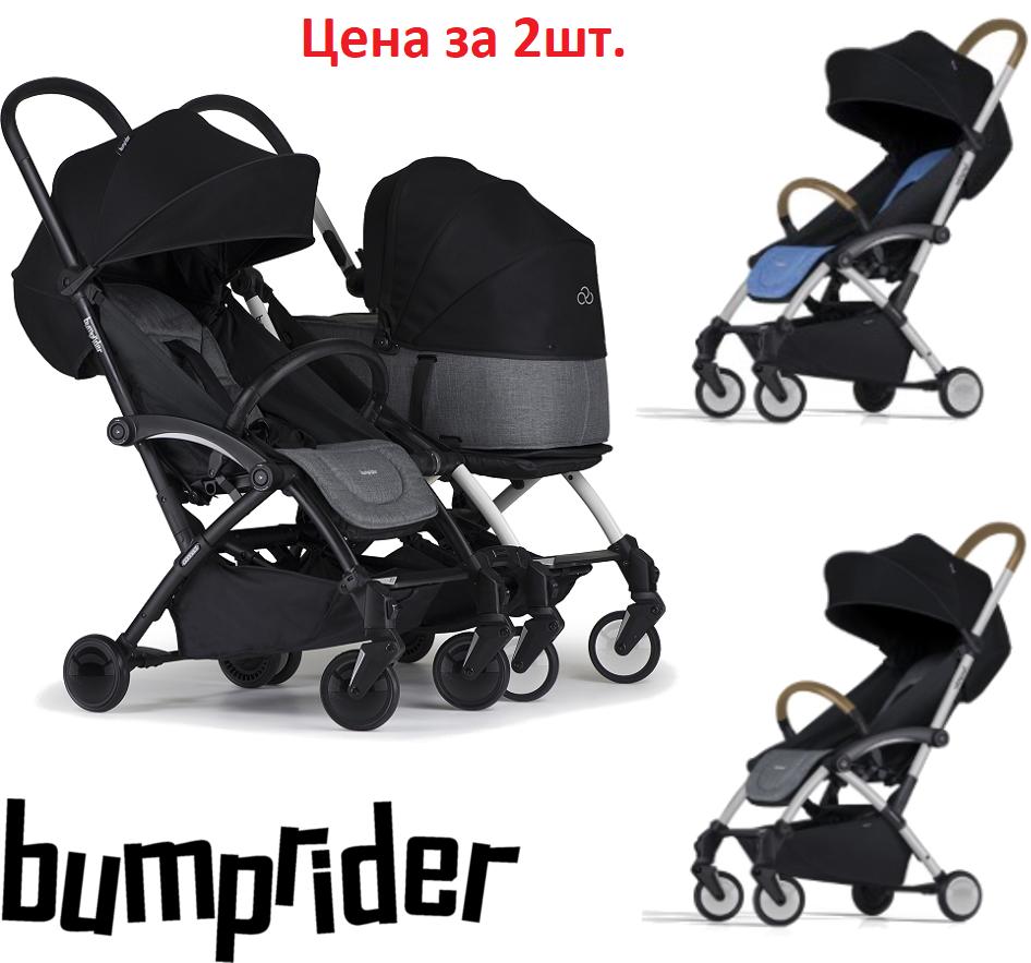 Коляска для двойни Bumprider Connect