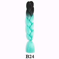 Канекалон черный + бирюзовый морская волна Длинна 60 ± 5 см Вес 100 ± 5г Термостойкий Jumbo Braid В24