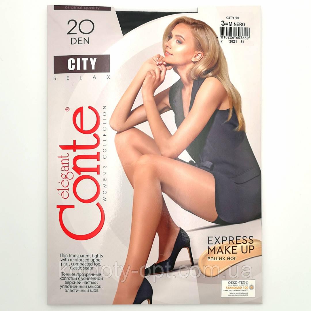 Жіночі колготки Конте City 20 Den