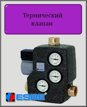 "Термический клапан ESBE LTC171 DN50 G2"" (50кВт) t-75°C"