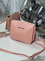Женская сумка клатч 4220 пудра Женские клатчи  Женские сумки купить недорого в Украине, фото 1
