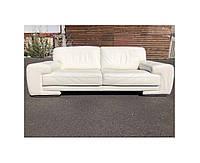 Кожаный трёхместный диван белый. Германия