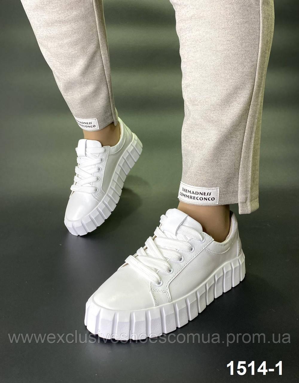 Кеды женские кожаные белый на шнуровке