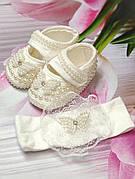 Набір топіки і повязочка на голову для новонароджених в подарунковій упаковці